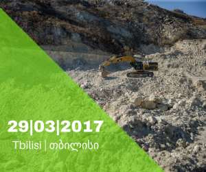 Conference – Environmental and Socio-economic Implications of the Mining Sector and Prospects of Responsible Mining in South Caucasus