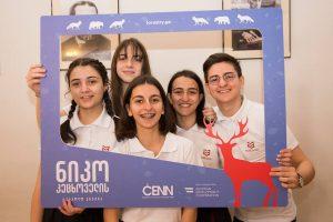 Niko Ketskhoveli School Award Winners Have Been Announced